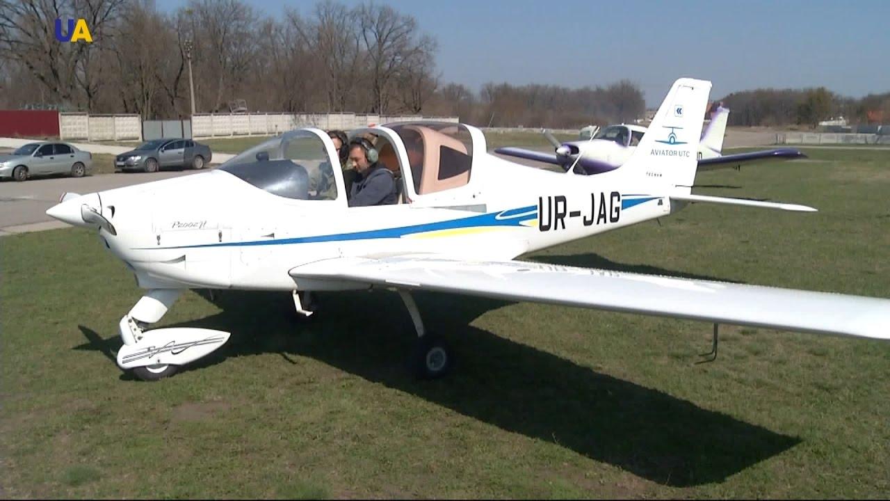Малая авиация
